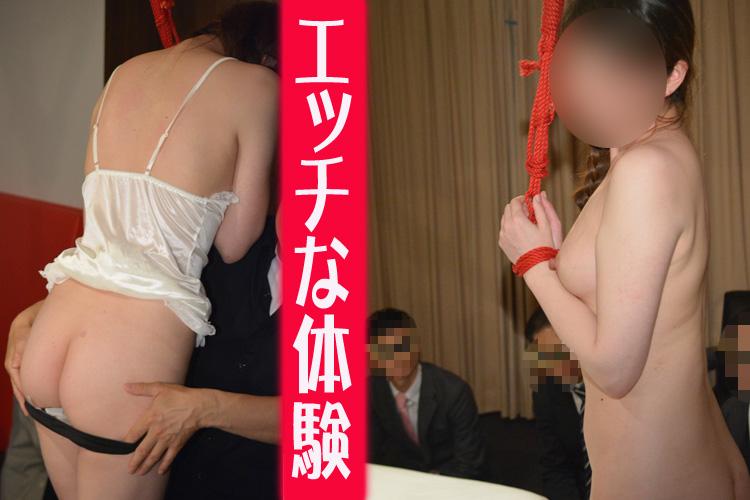 爆乳女子高生の幼い身体で性処理した変態男の 個人撮影/JK